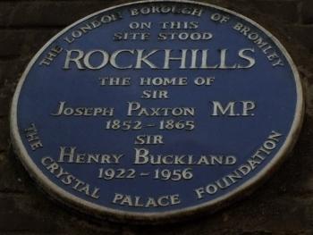 rockhills-plaque edit